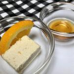 citrus infused vegan butter